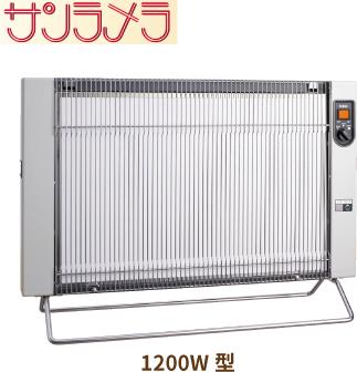 ライフケア/暖房機サンラメラ【完売】