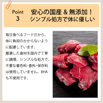 """ドッグフード/ドライタイプ <br class=""""sp"""">鹿肉シニア"""